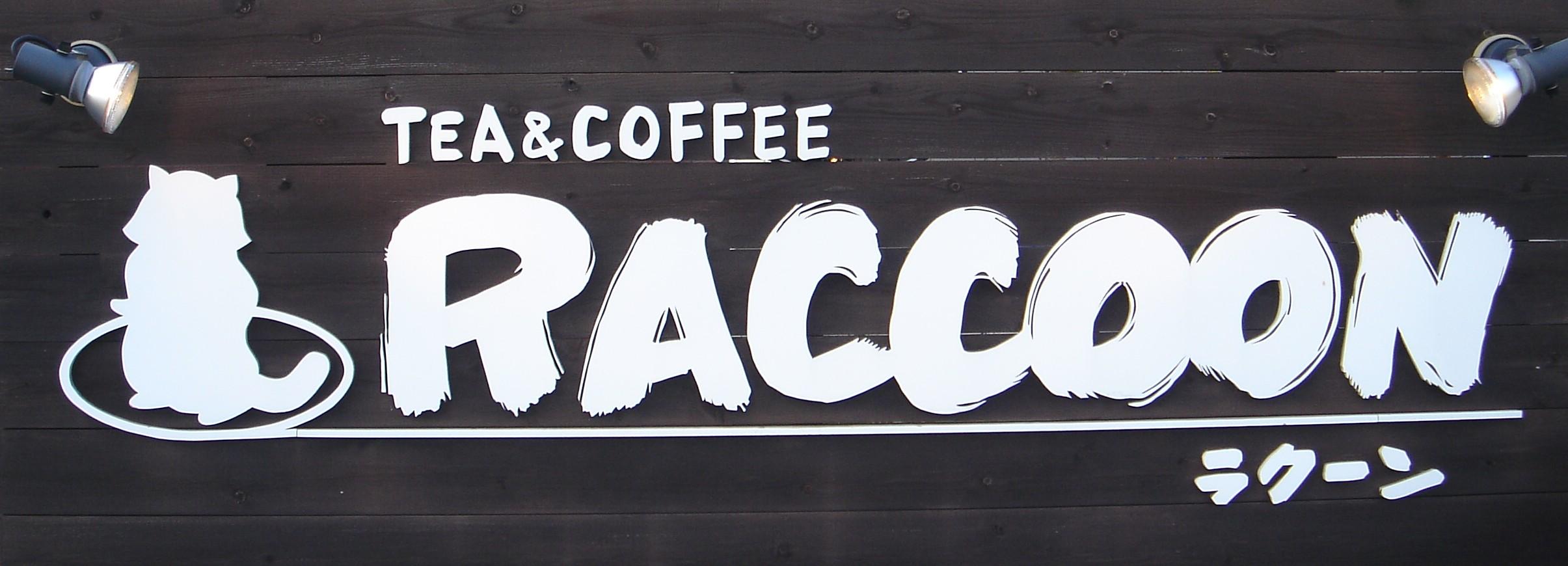 TEA&COFFEE RACCOON
